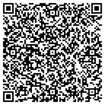 QR-код с контактной информацией организации СМОЛЬНЫЙ БУЯН