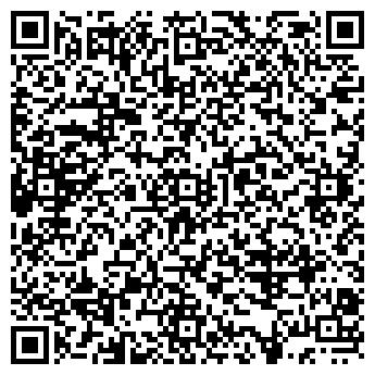 QR-код с контактной информацией организации СТАНДАРТМОРЕПРОДУКТ