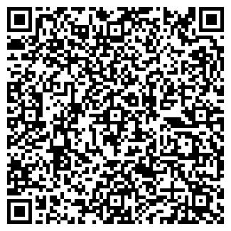 QR-код с контактной информацией организации БЕТТА