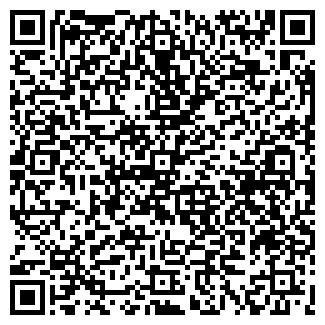 QR-код с контактной информацией организации ВУЛКАН