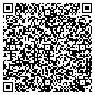 QR-код с контактной информацией организации ДВА ПИВА
