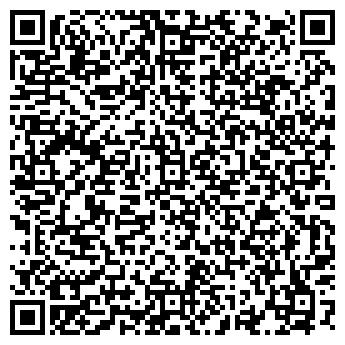 QR-код с контактной информацией организации ПИВНОЙ ДВОР