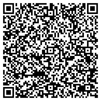 QR-код с контактной информацией организации ПОЛЯРНИК-18