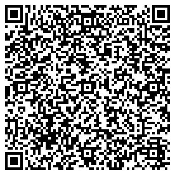 QR-код с контактной информацией организации ТРИАЛОГ
