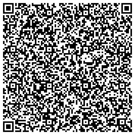 QR-код с контактной информацией организации ФЕДЕРАЛЬНАЯ СЛУЖБА ПО НАДЗОРУ ЗА СОБЛЮДЕНИЕМ ЗАКОНОДАТЕЛЬСТВА В СФЕРЕ МАССОВЫХ КОММУНИКАЦИЙ И ОХРАНЕ КУЛЬТУРНОГО НАСЛЕДИЯ