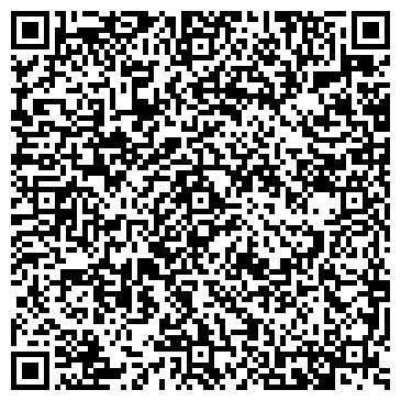 QR-код с контактной информацией организации АВТОБУСНЫЙ ВОКЗАЛ АРХАНГЕЛЬСКА