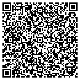 QR-код с контактной информацией организации АВТОЦЕНТР