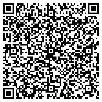 QR-код с контактной информацией организации СТАС