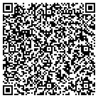QR-код с контактной информацией организации АРХАНГЕЛЬСКГЕОЛДОБЫЧА