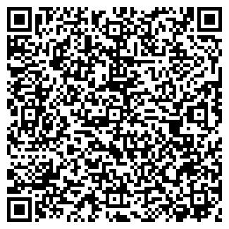QR-код с контактной информацией организации СЕВЕРАЛМАЗ