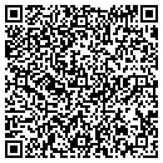 QR-код с контактной информацией организации ИНГРА
