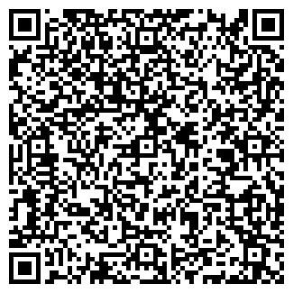 QR-код с контактной информацией организации РОСТОК