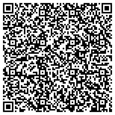 QR-код с контактной информацией организации АРХАНГЕЛЬСКИЙ ЦЕНТР СТАНДАРТИЗАЦИИ, МЕТРОЛОГИИ И СЕРТИФИКАЦИИ
