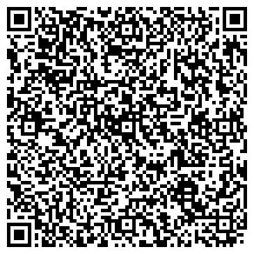 QR-код с контактной информацией организации ОБЛАСТНАЯ СПЕЦИАЛИЗИРОВАННАЯ ДЛЯ СЛЕПЫХ