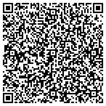 QR-код с контактной информацией организации ЦИГЛОМЕНЬ КУЛЬТУРНЫЙ ЦЕНТР