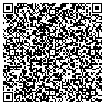 QR-код с контактной информацией организации ХЛЕБОПРИЕМНОЕ ПРЕДПРИЯТИЕ