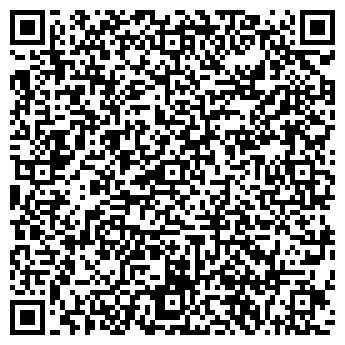 QR-код с контактной информацией организации КАЛИНИНГРАДСКАЯ КОЛЛЕГИЯ АДВОКАТОВ ФИЛИАЛ