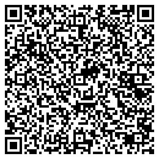 QR-код с контактной информацией организации № 93 АПТЕКА