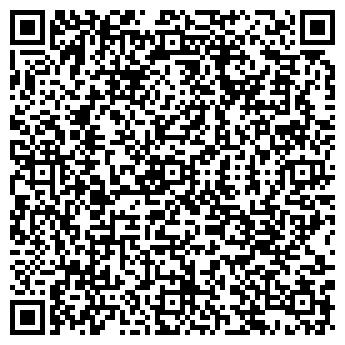 QR-код с контактной информацией организации АЗС № 29
