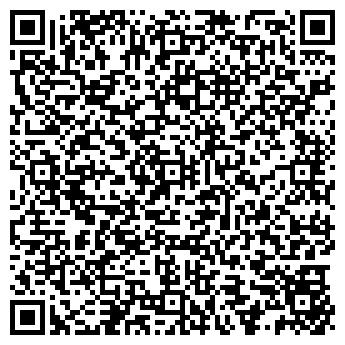 QR-код с контактной информацией организации КНИЖНАЯ ЛАВКА