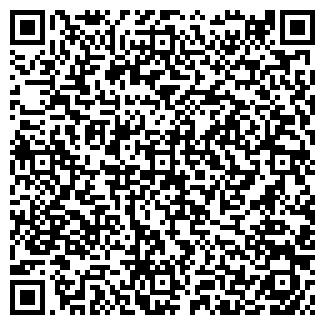 QR-код с контактной информацией организации КАЛИНОВКА