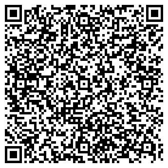 QR-код с контактной информацией организации КОРНЕВСКАЯ ШКОЛА