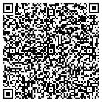 QR-код с контактной информацией организации ЯНТАРЬ АГРО СЕРВИС