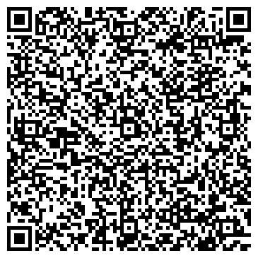 QR-код с контактной информацией организации АЙНИ СТРАХОВАЯ КОМПАНИЯ