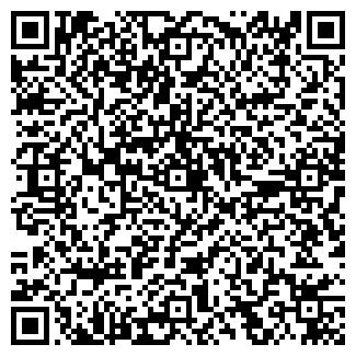 QR-код с контактной информацией организации ТИМЕКС, ООО