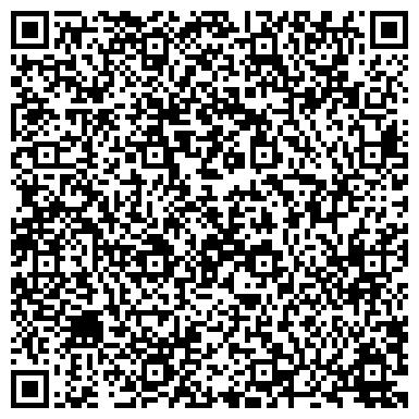 QR-код с контактной информацией организации МИРОВОЙ СУДЬЯ ПО СУДЕБНОМУ УЧАСТКУ № 44