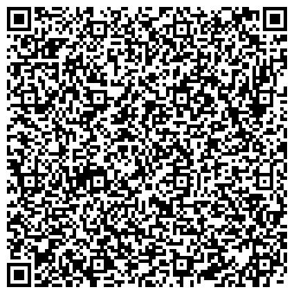 QR-код с контактной информацией организации ЛЕТНЕРЕЧЕНСКОЕ МУНИЦИПАЛЬНОЕ МНОГООТРАСЛЕВОЕ ПРЕДПРИЯТИЕ ЖИЛИЩНО-КОММУНАЛЬНОГО ХОЗЯЙСТВА