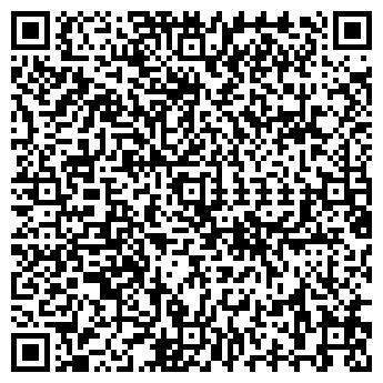 QR-код с контактной информацией организации ИНВЕСТРОЙ, ООО