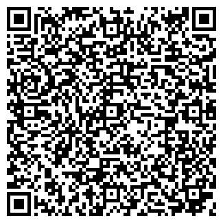 QR-код с контактной информацией организации МСТА ОТЕЛЬ