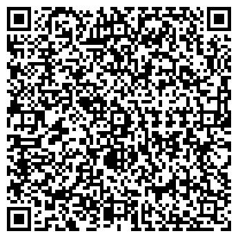 QR-код с контактной информацией организации ЗАО БОРОВИЧСКАЯ ДПМК