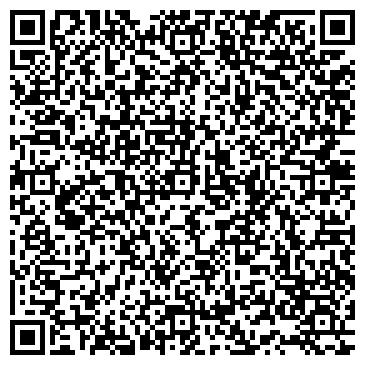 QR-код с контактной информацией организации СТИФ ТУРИСТИЧЕСКОЕ АГЕНТСТВО