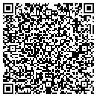 QR-код с контактной информацией организации ДЕТИНЕЦ