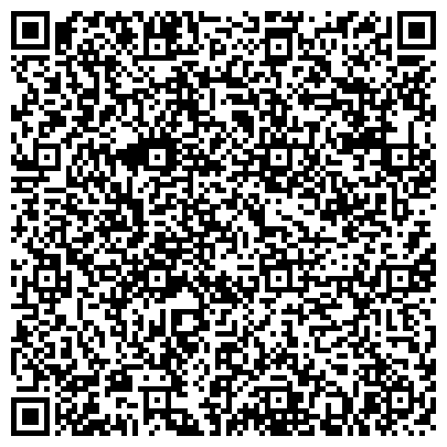 QR-код с контактной информацией организации 261 РЕМОНТНЫЙ ЗАВОД СРЕДСТВ ЗАПРАВКИ И ТРАНСПОРТИРОВАНИЯ ГОРЮЧЕГО
