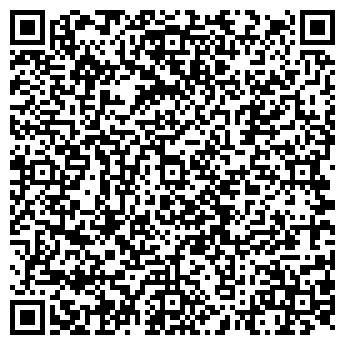QR-код с контактной информацией организации ТРЭВЕЛ