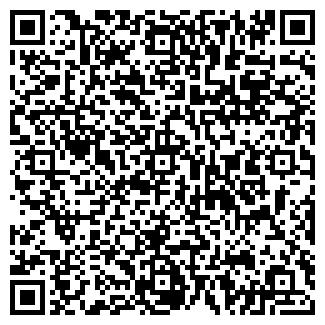 QR-код с контактной информацией организации НОВГОРОД