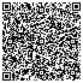QR-код с контактной информацией организации Великоустюгский лесхоз