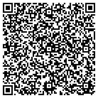 QR-код с контактной информацией организации ВЕЛЬСКОЕ УМСР АО