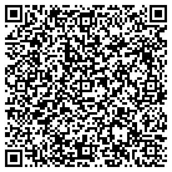 QR-код с контактной информацией организации ВЕЛЬСКИЙ ЛЕСХОЗ