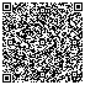 QR-код с контактной информацией организации ВЕЛЬСКОЕ ЛЕСНИЧЕСТВО
