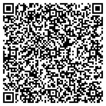 QR-код с контактной информацией организации УСТЬЯЛЕС, ЗАО