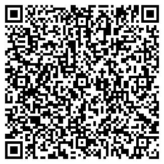 QR-код с контактной информацией организации СЕРВИС, ОАО