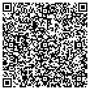 QR-код с контактной информацией организации ВЕЛЬСКИЙ РАЙПОТРЕБСОЮЗ