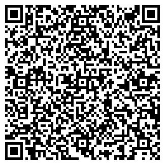 QR-код с контактной информацией организации УЧРЕЖДЕНИЕ УГ-42/14