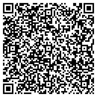 QR-код с контактной информацией организации ВЕРШИНО, ТОО