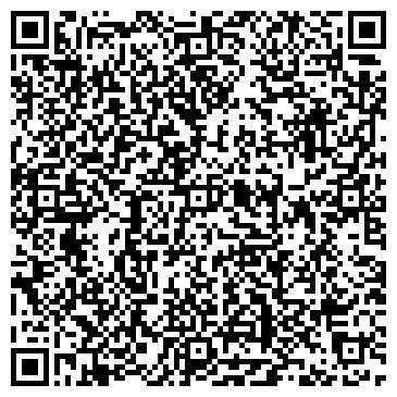 QR-код с контактной информацией организации АВТОМАГИСТРАЛЬ ПО, ООО