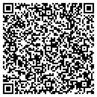 QR-код с контактной информацией организации МАЯК СЕРВИС